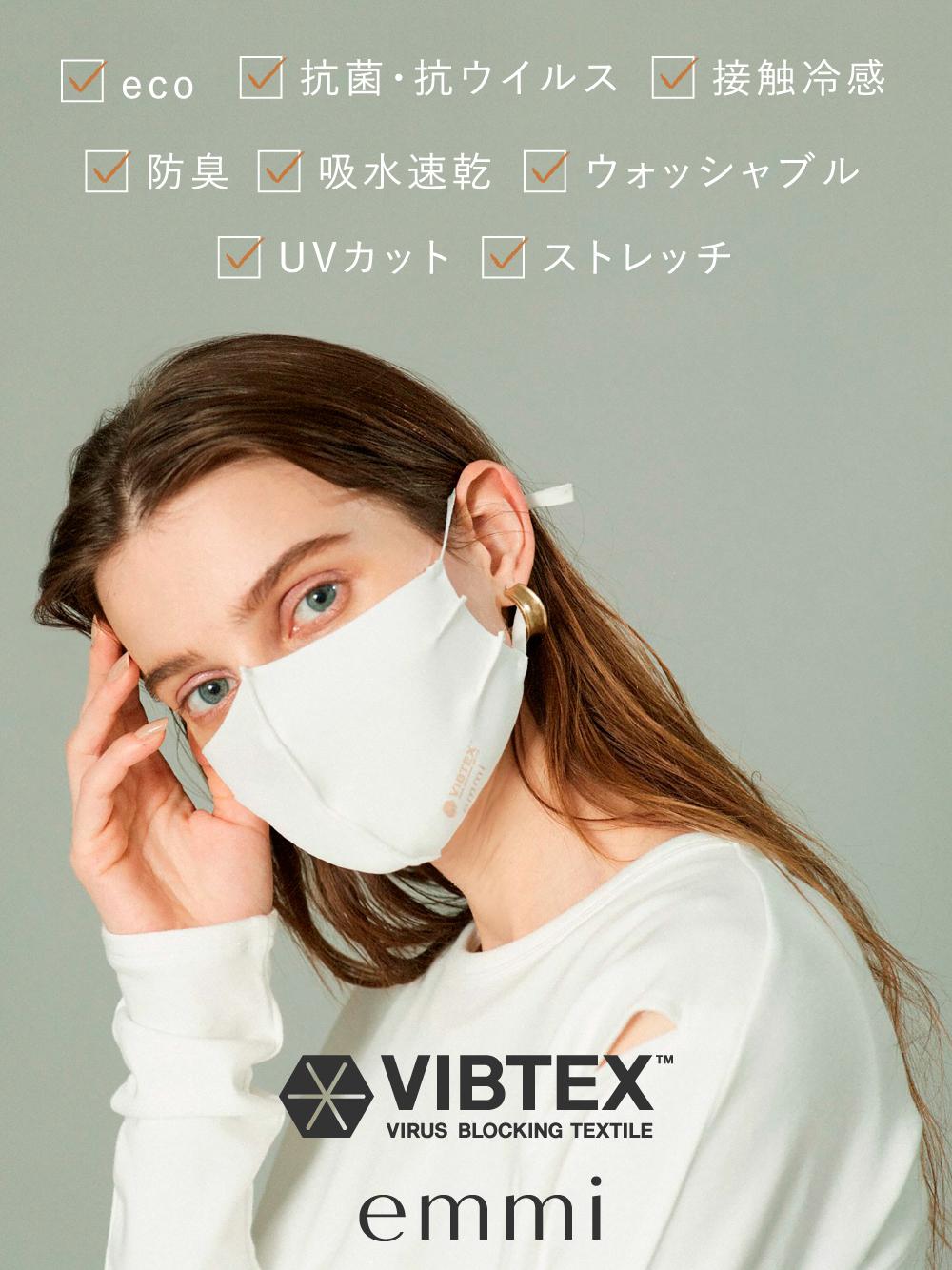 【emmi yoga】VIBTEX マスクアジャスター付き(WHT-F)