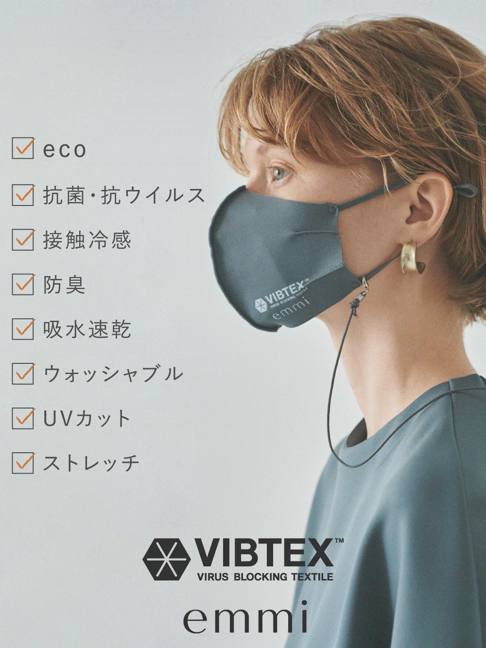 【emmi yoga】VIBTEX マスクアジャスター付き(GRY-F)