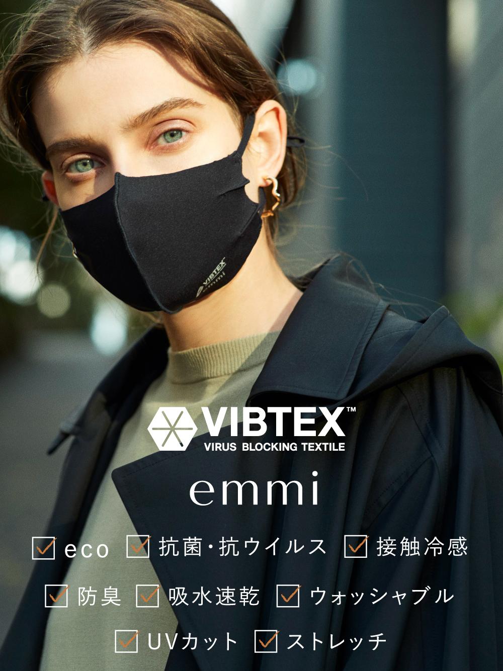 【emmi yoga】VIBTEX マスクアジャスター付き(BLK-F)