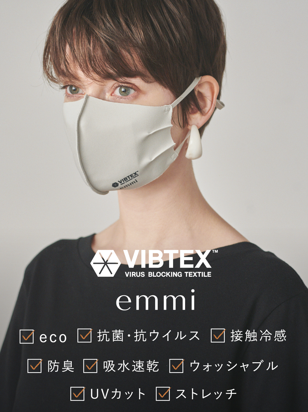 【emmi yoga】VIBTEX マスクアジャスター付き(MNT-F)