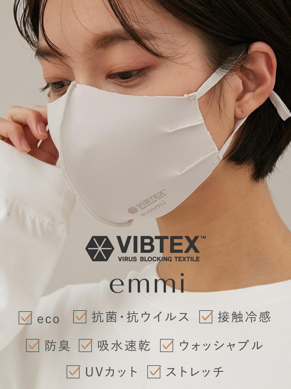 【emmi yoga】VIBTEX マスクアジャスター付き(LBEG-F)