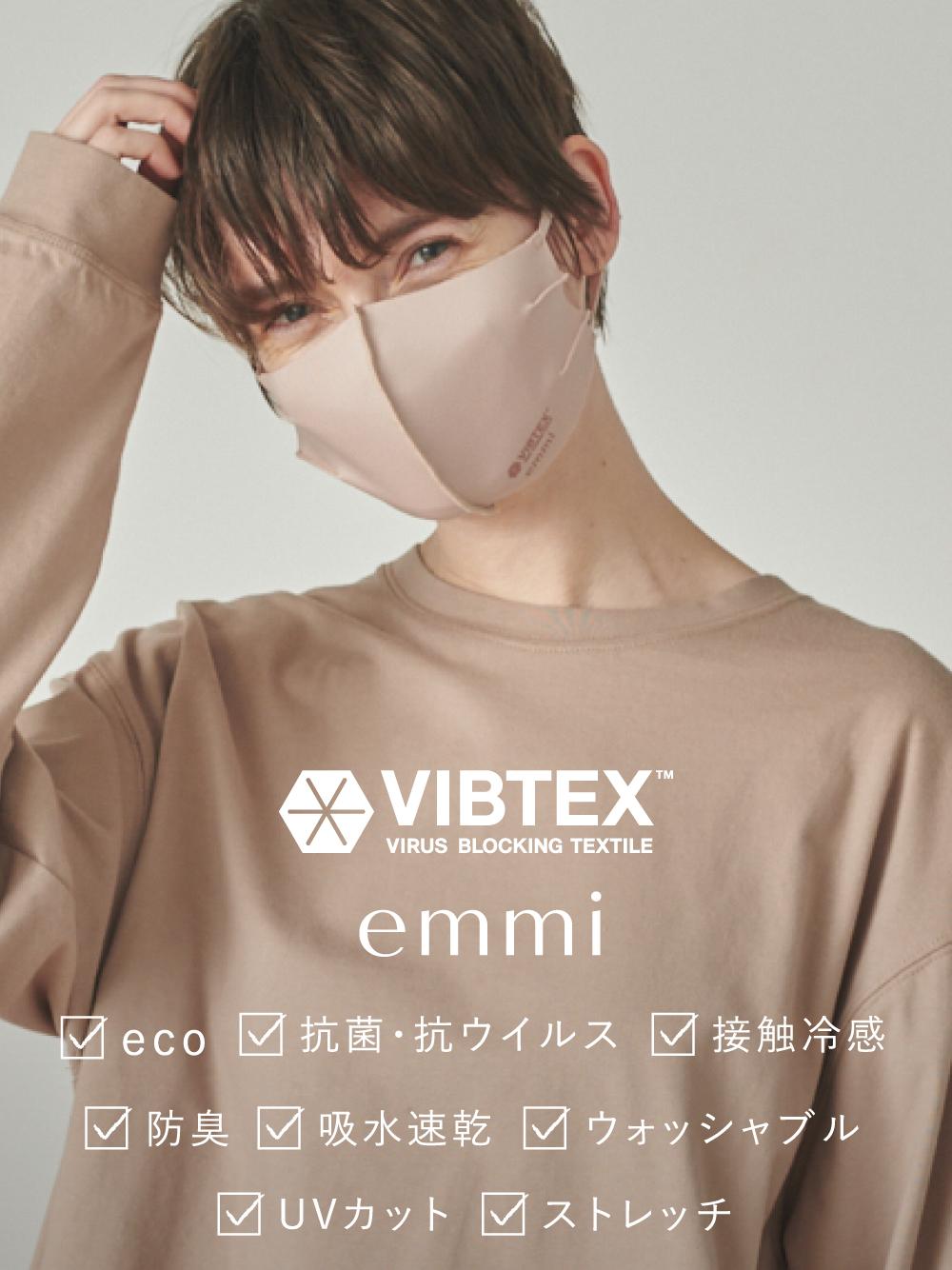 【emmi yoga】VIBTEX マスクアジャスター付き(BEG-F)