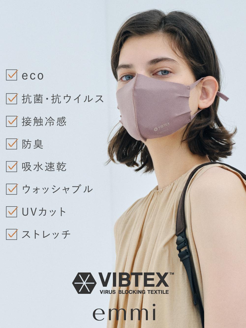 【emmi yoga】VIBTEX マスクアジャスター付き(MOC-F)