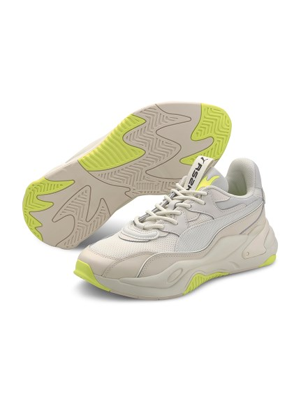 【PUMA for emmi】RS-2K Streaming