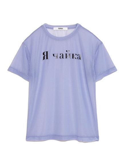 ロゴシアーTシャツ(LAV-F)