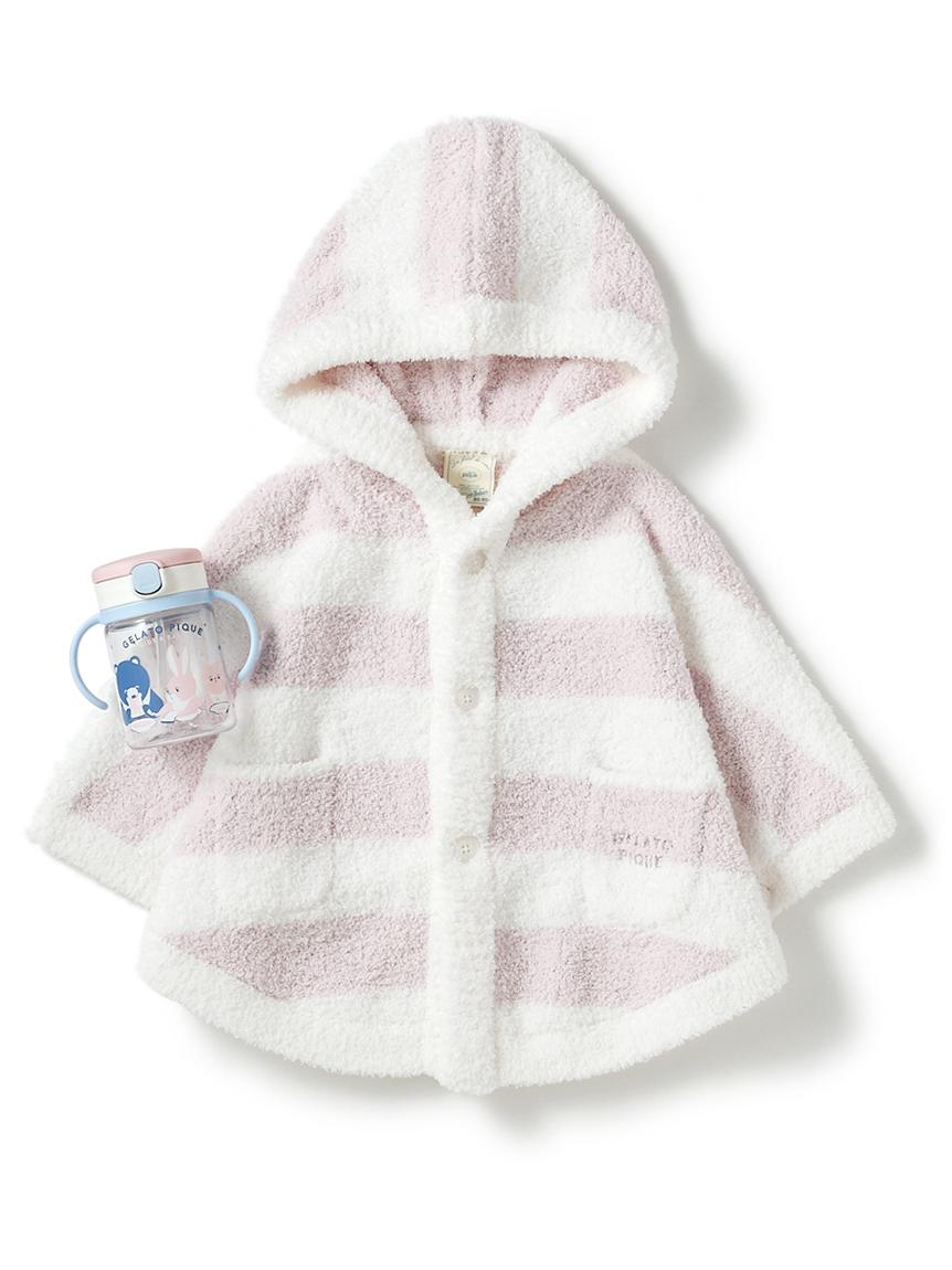 【ラッピング】Babyパウダー2ボーダーポンチョ&ストローマグSET(PNK-70)