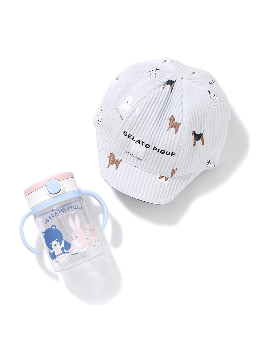 【ラッピング】BabyDOG柄キャップ&ストローマグ