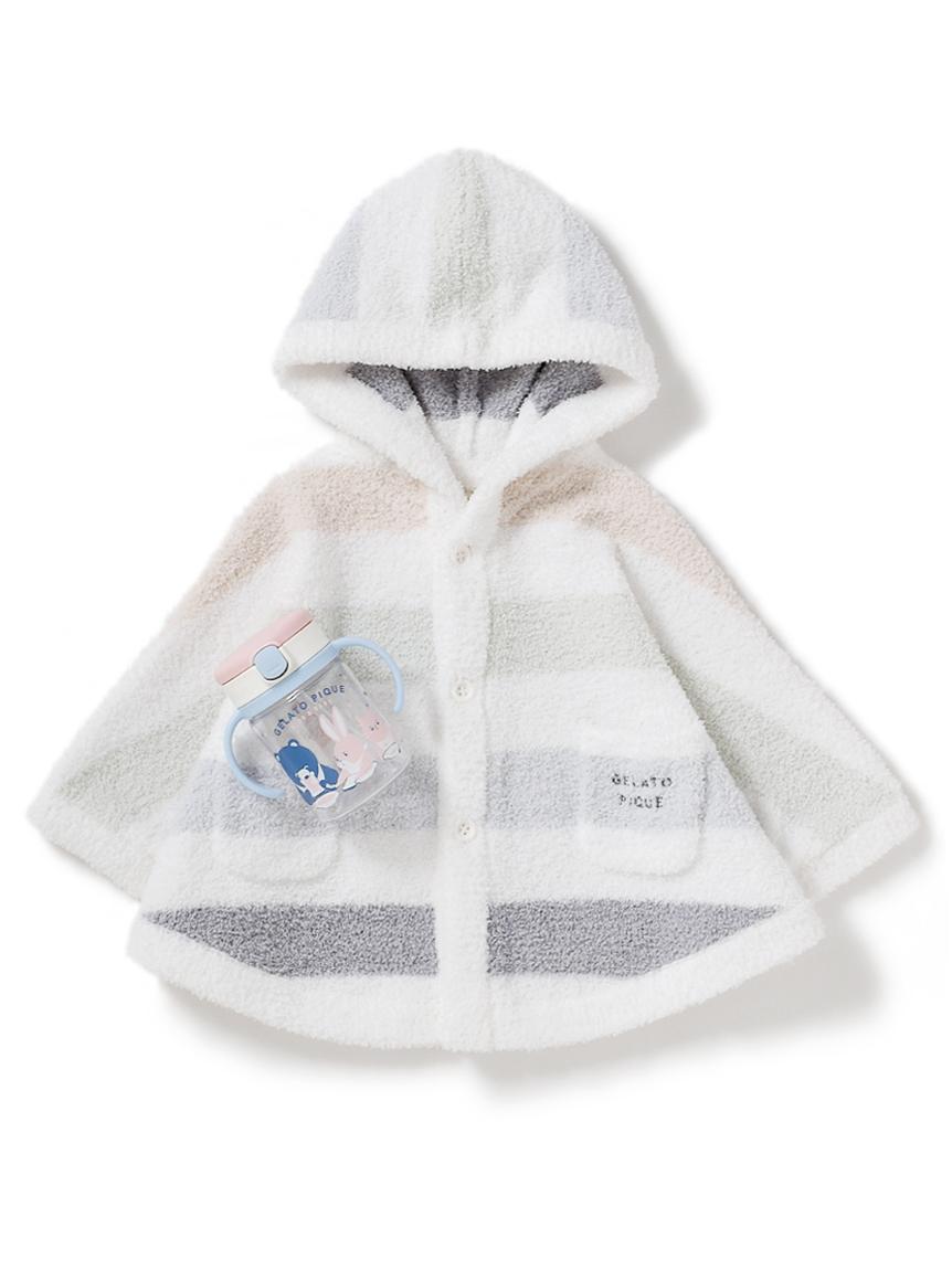 【ラッピング】Babyベビモコ5ボーダーポンチョ&ストローマグSET