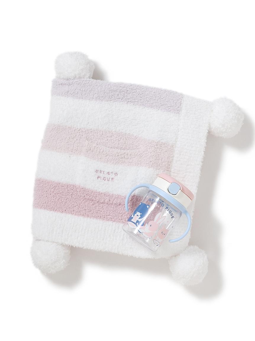 【ラッピング】Babyベビモコ5ボーダーブランケット&ストローマグSET(PNK-F)
