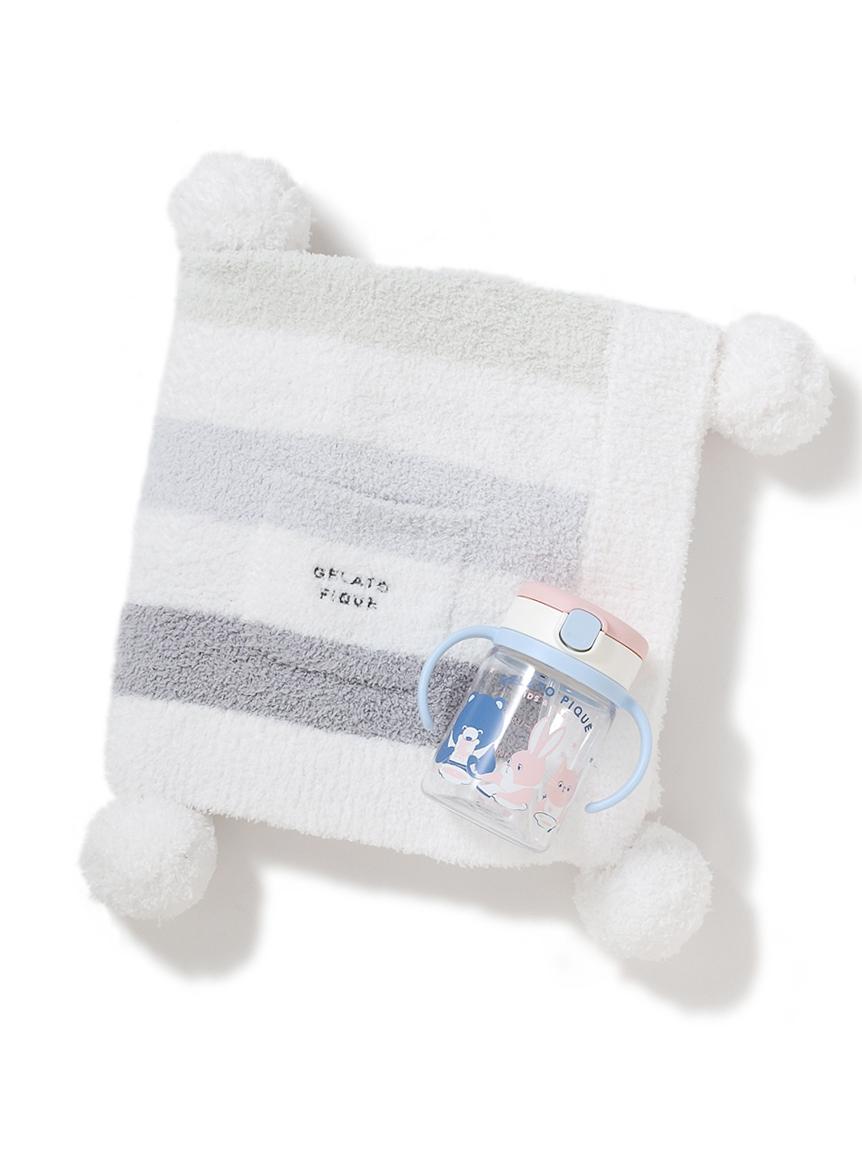 【ラッピング】Babyベビモコ5ボーダーブランケット&ストローマグSET(BLU-F)