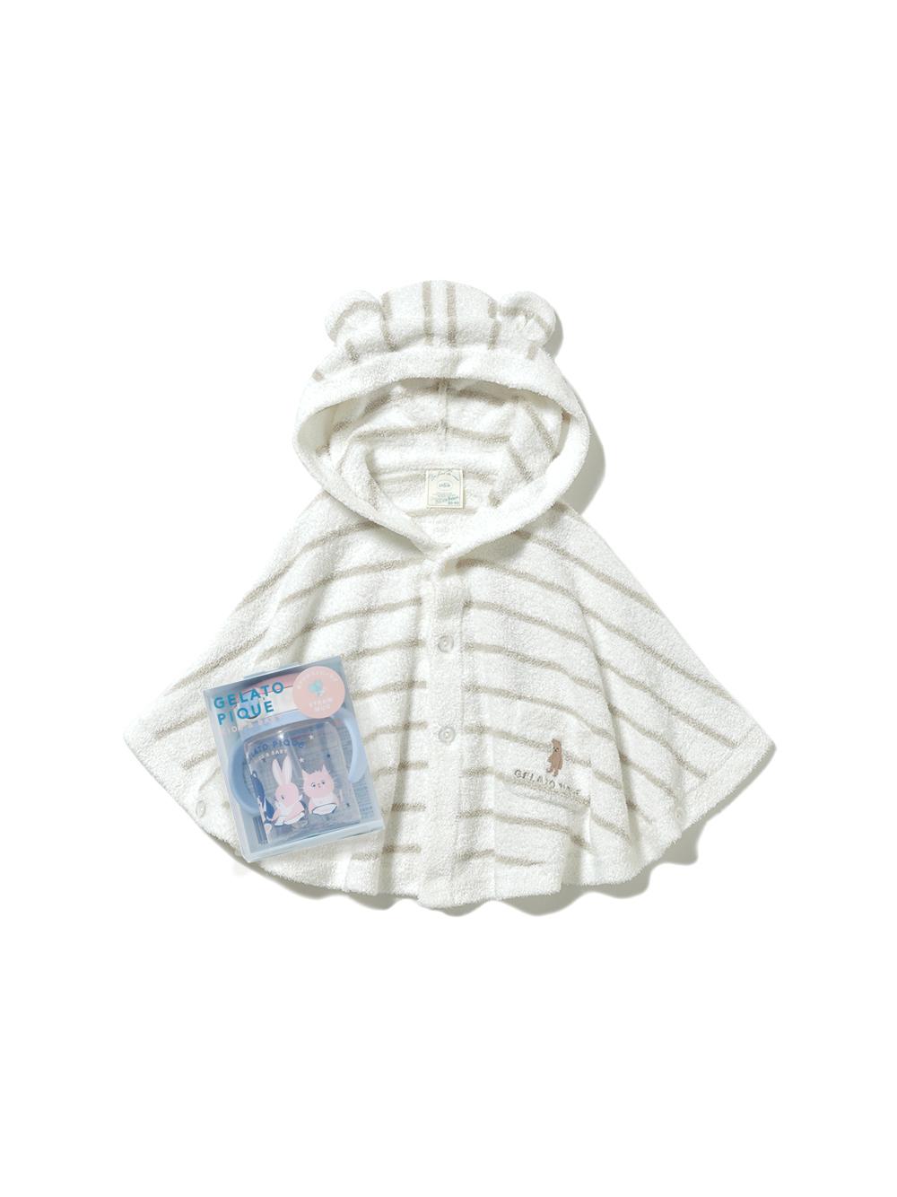 【ラッピング】Babyスムーズィボーダーポンチョ&ストローマグSET