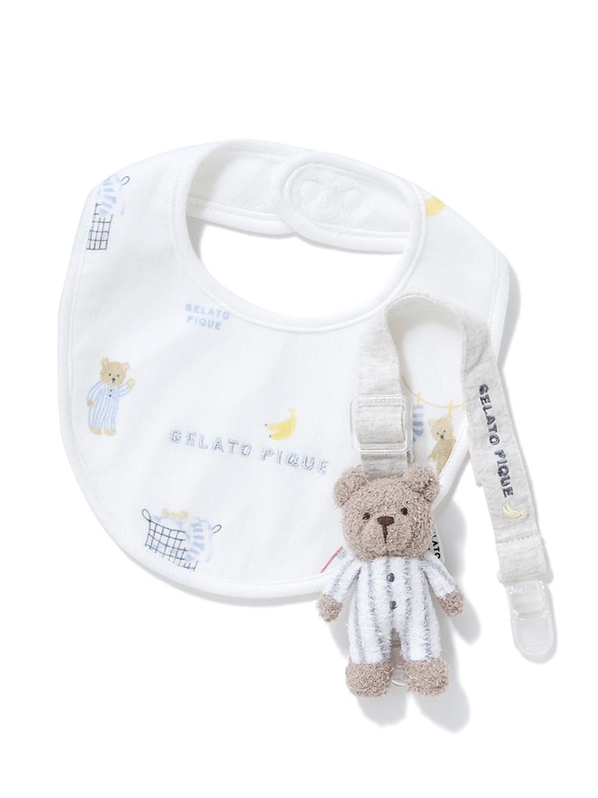 【ラッピング】Babyモーニングベア柄スタイ&マルチクリップSET(MNT-F)