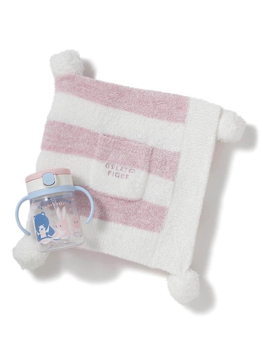 【ラッピング】【Baby】スムーズィメランジ2ボーダーブランケット&ストローマグSET(PNK-F)