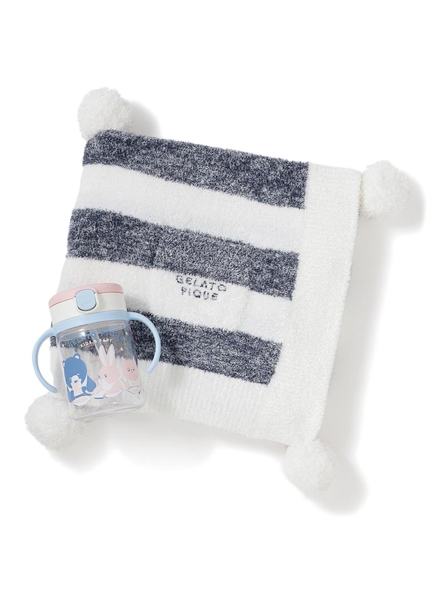 【ラッピング】【Baby】スムーズィメランジ2ボーダーブランケット&ストローマグSET(NVY-F)
