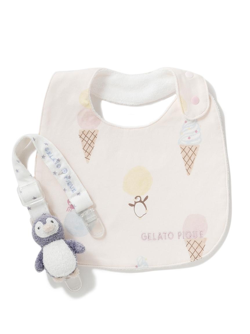 【ラッピング】【Baby】アイスクリームアニマル柄スタイ&ペンギンマルチクリップSET(PNK-F)