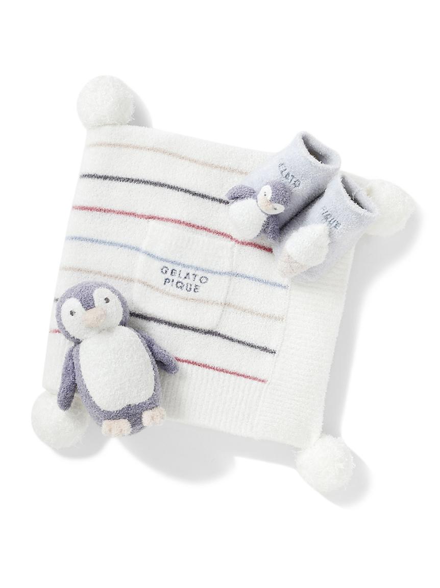 【ラッピング】【Baby】スムーズィカラフルボーダーブランケット&ペンギンソックス&ラトルSET(OWHT-F)