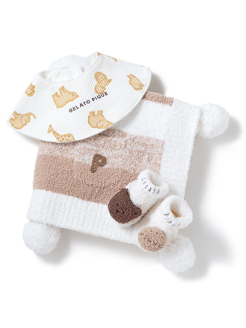 【ラッピング】【BABY】 ベビモコ'メランジボーダー ブランケット&くまクッキー baby ソックス&クッキーアニマルモチーフ baby スタイSET(BEG-F)