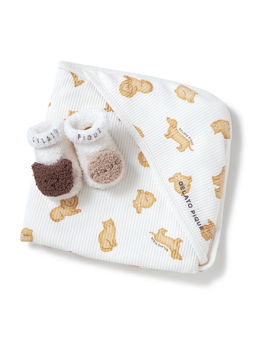 【ラッピング】【BABY】 クッキーアニマルモチーフブランケット&ベビモコ'くまクッキー ソックスSET(OWHT-F)