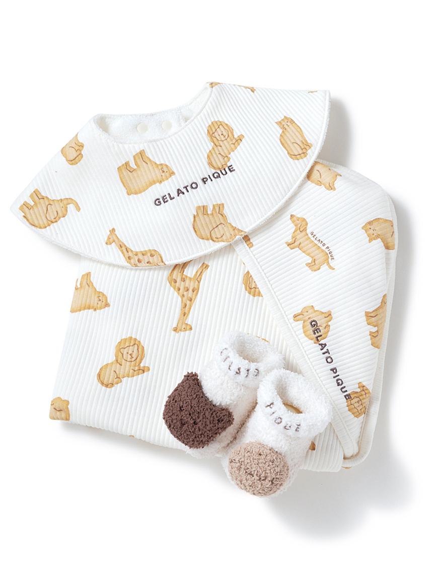 【ラッピング】【BABY】クッキーアニマルモチーフブランケット&スタイ&'ベビモコ'くまクッキーソックスSET(OWHT-F)