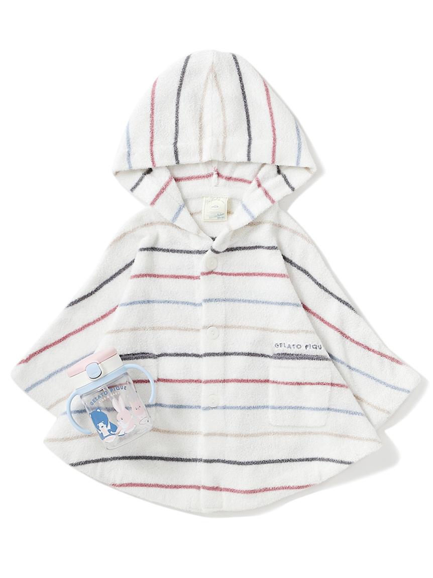 【ラッピング】【Baby】スムーズィカラフルボーダーポンチョ&ストローマグSET(OWHT-70)