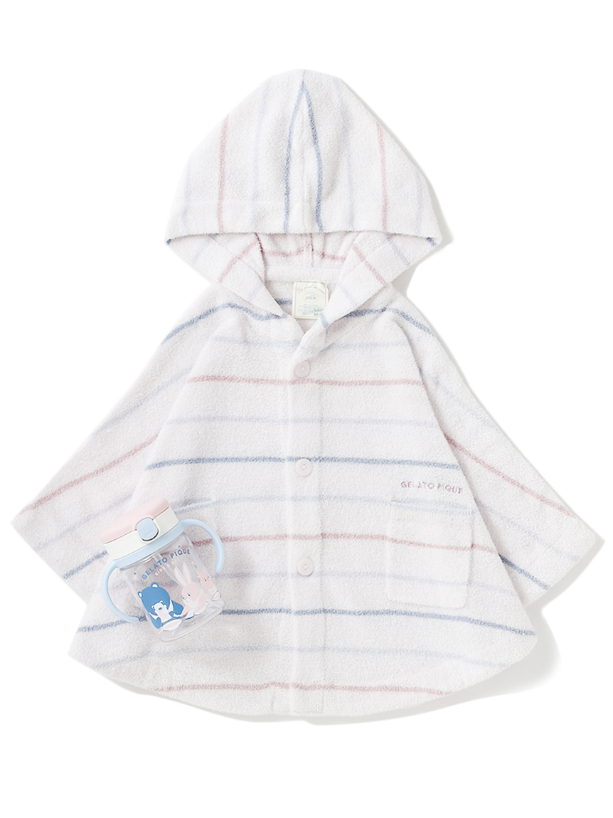 【ラッピング】【Baby】スムーズィカラフルボーダーポンチョ&ストローマグSET(PNK-70)