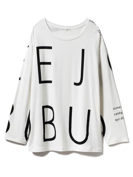 【Joel Robuchon & gelato pique】ロゴロングスリーブTシャツ
