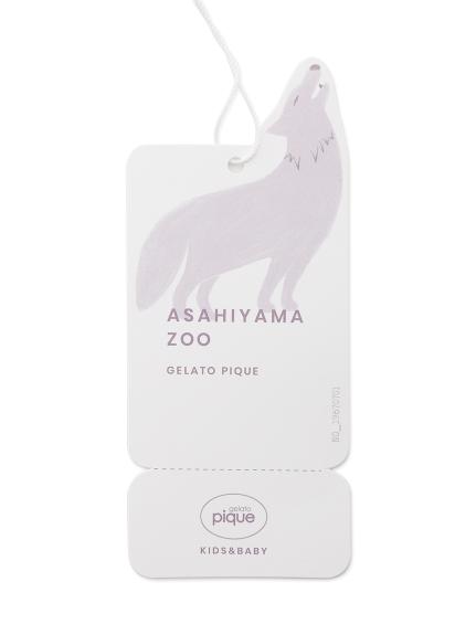 【旭山動物園】ペイントアニマルモチーフサッキングパッド | PBGG202763