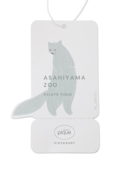 【旭山動物園】ペイントアニマルモチーフ baby ブランケット | PBGG202764