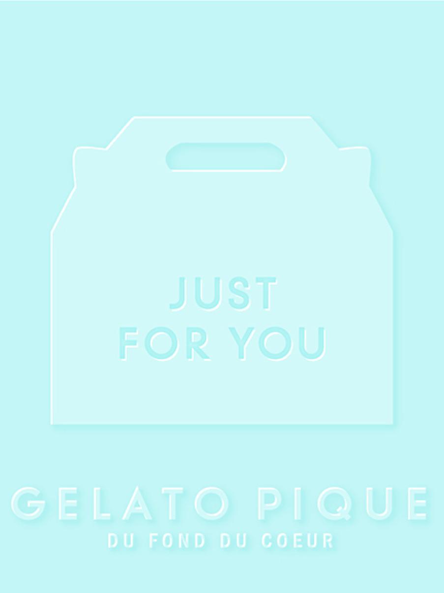 【ラッピング】【Baby】アイスクリームアニマル柄お食事スタイ&ストローマグSET   PBGG219250