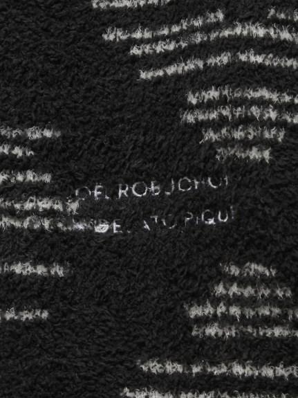【Joel Robuchon & gelato pique】HOMME'ソフトジェラート'プルオーバー | PMNT211973
