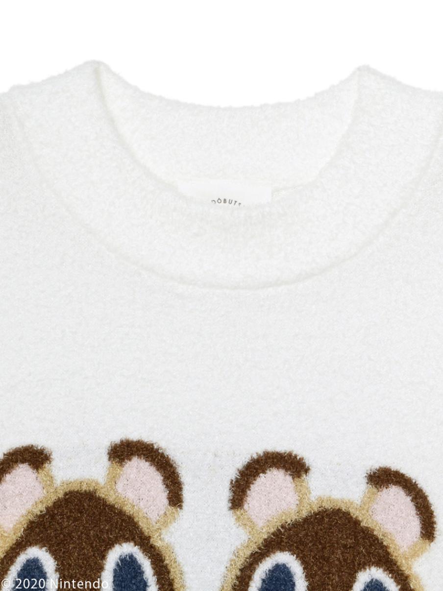 【受注生産】【New】スムーズィーつぶまめジャガードプルオーバー&ハーフパンツ for MEN | PMNT212800