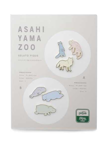 【旭山動物園】アニマルピンズセットB   PWGG202644