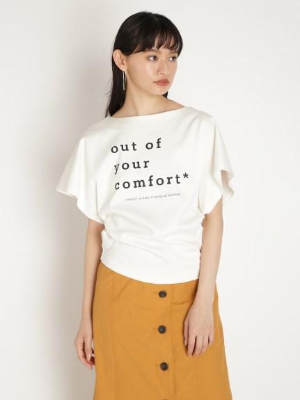 モードロゴTシャツ(WHT-F)