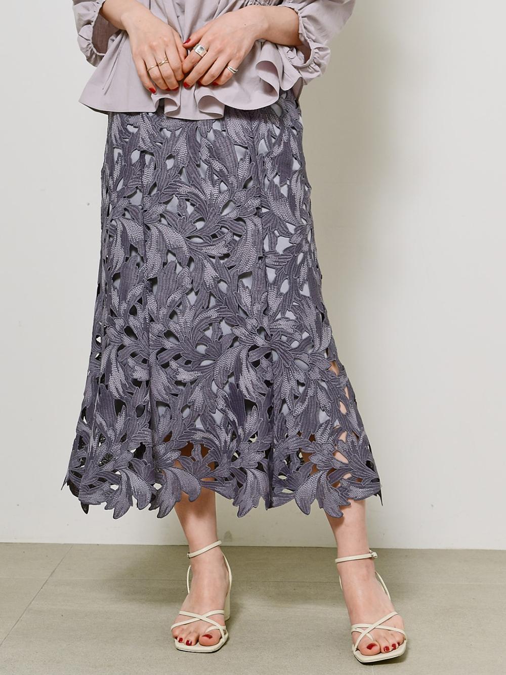 リーフレースマーメイドスカート(BLU-0)