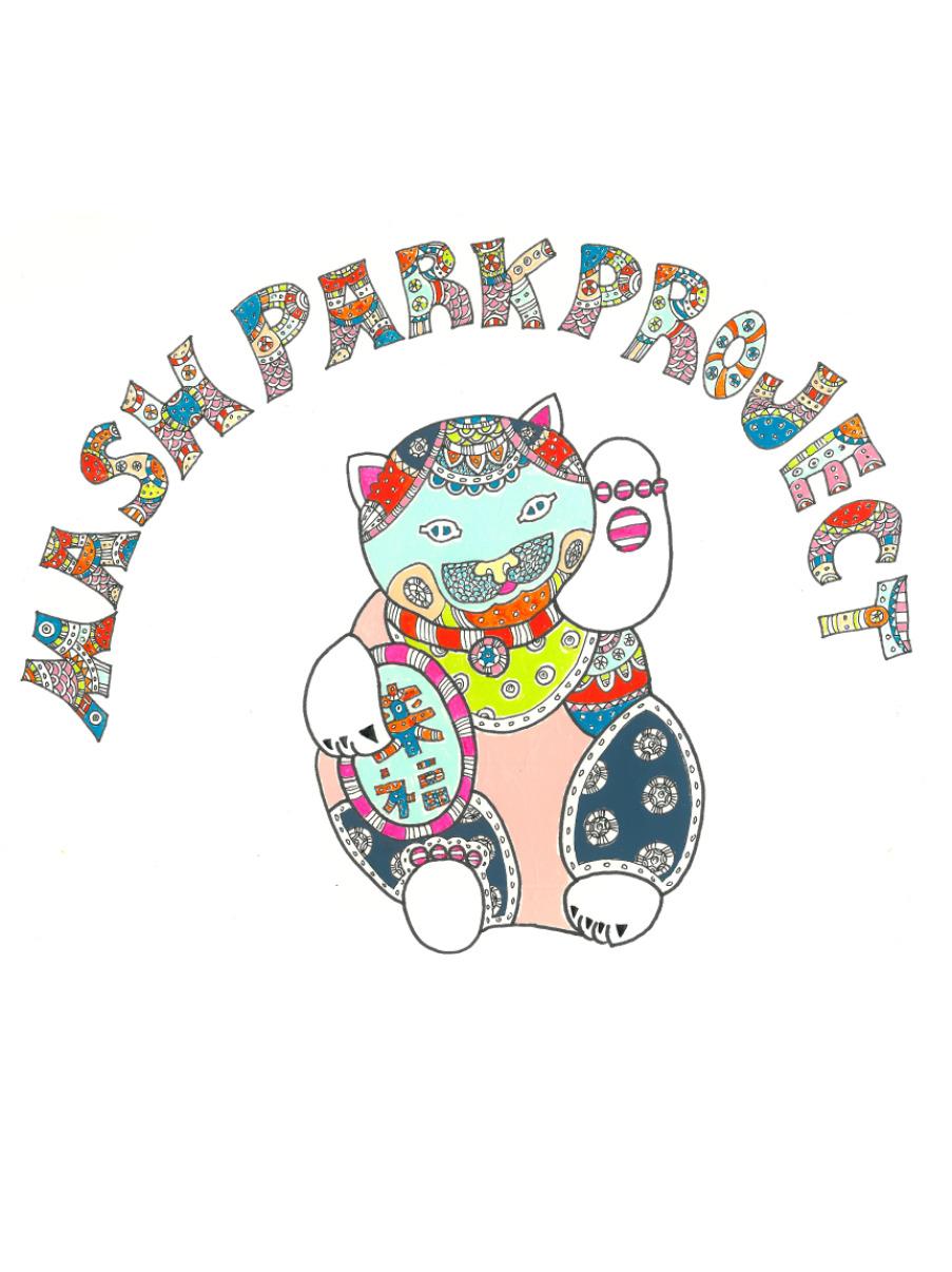 MASH park project2018チケット(MIX-F)