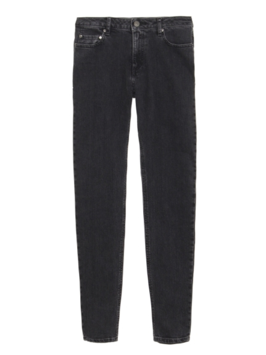Skinny Denim Pants(GRY-0)