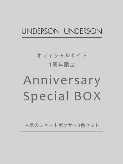 オフィシャルサイト1周年限定  Anniversary Special BOX